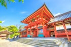 Tsurugaoka Hachiman shrine, Kamakura