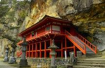 Takkoku No Iwaya Bishamondou, Hiraizumi