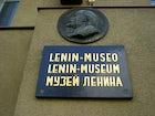 Lenin Museum, Tampere