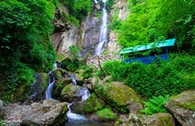 Abasha Waterfall