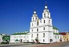 Holy Spirit Cathedral, Minsk