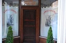 """Museo Didattico Musicale """"L'Arco Sonoro"""""""