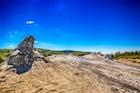 Muddy Volcanoes Buzău