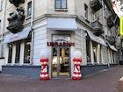 Librarius Book store Cafe, Chisinau