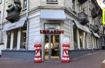Librarius Book store Cafe, Chisinau