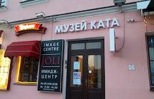 Cat Museum, Minsk