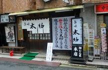 Ajitasuke, Sendai