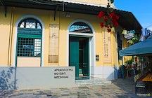 The Archaeological Museum of Kalamata