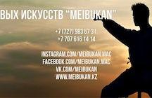 Meibukan Martial Arts Club