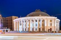 Belarusian State Circus, Minsk