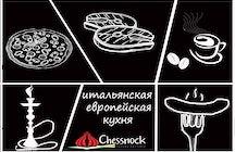 Chessnok Lounge Bar