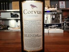 Corvus Vineyard
