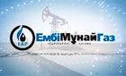 Embamunaigas company in Atyrau