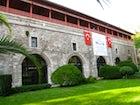 Museum of Turkish & Islamic Arts