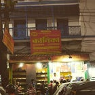 Kalika Snacks, Kolkata