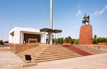 The State Historical Museum, Bishkek