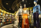 Abba : The Museum