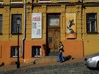 Museum-workshop of Ivan Kavaleridze, Kyiv