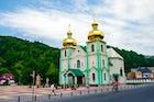 Rakhiv