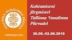 Tallinna Vanalinna Päevad / Tallinn Old Town Days