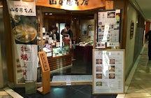 Yamamotoya honten, Nagoya