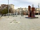 Fondo Plaza Barcelona