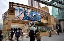TOHO Cinemas, Roppongi, Tokyo