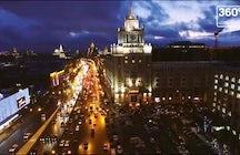 """Отель """"Пекин"""", Москва Peking Hotel, Moscow"""