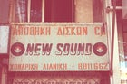 New Sound: Fokionos Records and CDs