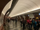 Park Pobedy metro station in Moscow