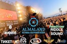 AlmaLand Фестиваль