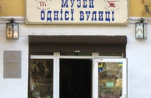 The One Street Museum, Kyiv