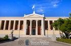The National and Kapodistrian University of Athens