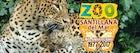 Zoológico y Parque Cuaternario de Santillana del Mar