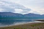 Putoransky State Nature Reserve