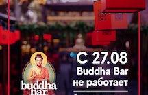 Buddha-Bar Moldova