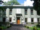 State Literary Museum of Janka Kupala in Minsk