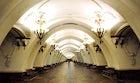 Arbatskaya station (Moscow metro)