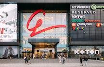 Galleria Shopping Mall, Minsk