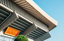 Nippon Budokan, Tokyo