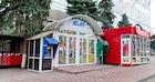 """Shopping Center """"Elat"""", Chisinau"""