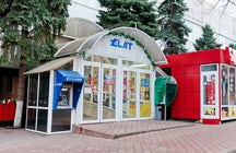 "Shopping Center ""Elat"", Chisinau"