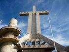 Cruz del Tercer Milenio, Coquimbo