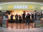Anker bakery Karlsplatz, Vienna