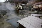 Ogama, Nozawa Onsen village, Nagano