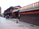 Ichiriki-Tei tea house, Kyoto
