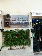 Alibi Creative Club