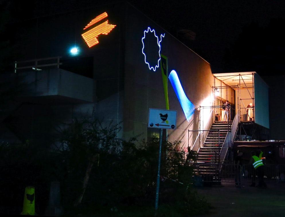 Мероприятия которые можно проводить в ночных клубах круглосуточный клуб москва будни