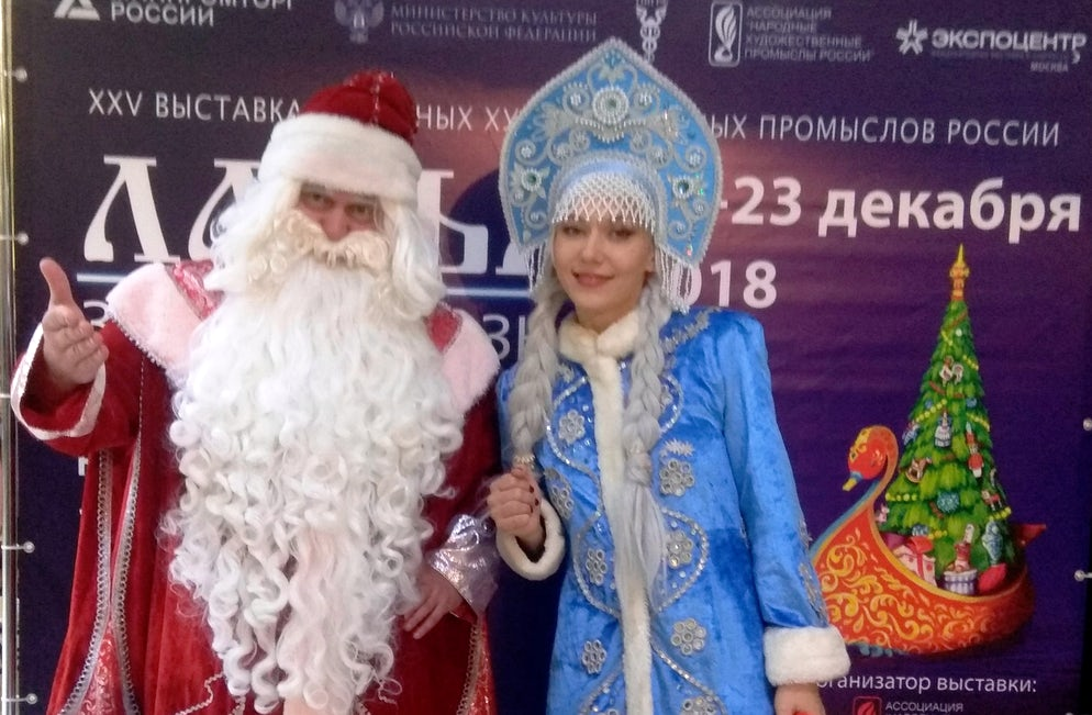 Grandpa the Frost and Snegurochka