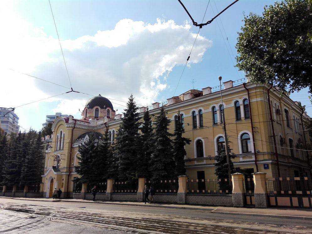 © Wikimedia/Miruva